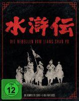 Die Rebellen vom Liang Shan Po (Special-Edition)